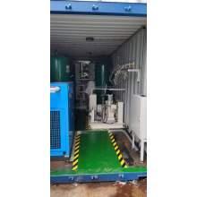 Containerized PSA Oxygen Generator
