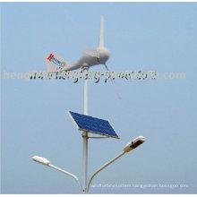 wind and solar hybrid system street LED light 56w