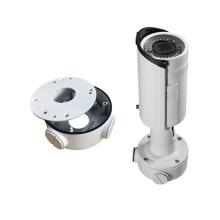 Распределительная коробка для камер видеонаблюдения Кронштейн Полезные аксессуары Защитите кабель и разъемы