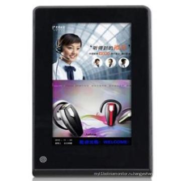 10,1-дюймовый две точки ИК для iPad Смарт-Медиа-проигрыватель LCD