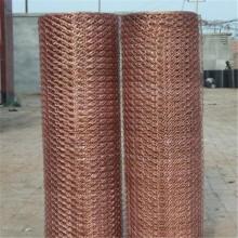 Anping Copper/Brass Wire Mesh