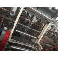 Sac en plastique de polythène de découpage de chaleur de cachetage latéral faisant la machine