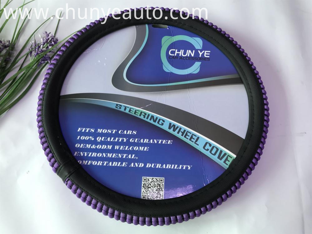 Ford flax cloth steering wheel cover