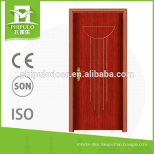 2016 high quality PVC door interior door made in China