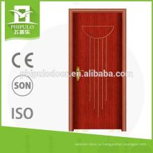 2016 высококачественные двери ПВХ межкомнатные двери сделано в китае