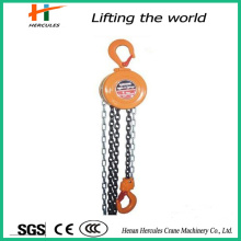Type de HSZ 2 t * 3M Advanced Structure palan à chaîne