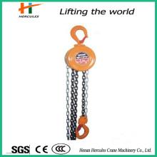 Hsz Type 2t*3m Advanced Structure Chain Hoist