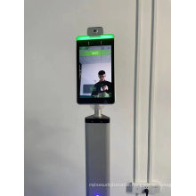 Intelligent Face Recognition Access Control Attendance System with Face Recognition Column