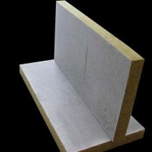 Cement mortar rock wool composite board