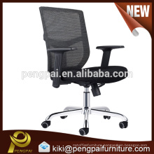 Stylish durable ventilate mesh rotate computer chair for home