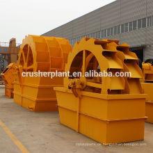 High Effect Sandreinigungsmaschine