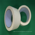 Nomex Type of Adhesive Tape