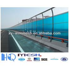 Barrera antirruido / Barrera acústica / Barrera acústica de aluminio de guangzhou