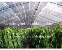 plastic agriculture greenhouse equipment/farm equipment