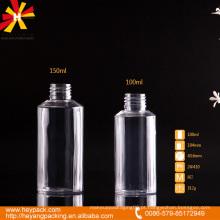 100 150 ml redonda pequeno ombro pequeno pet bomba garrafa