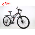 Factory mountain bike best price sri lanka/mtb 26 steel ordinary disc brake/titanium mountain bike steel frame