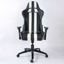 NEW Adjustable arms Famous Office Chair