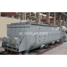 Sludge and Waste Paddle Dryer