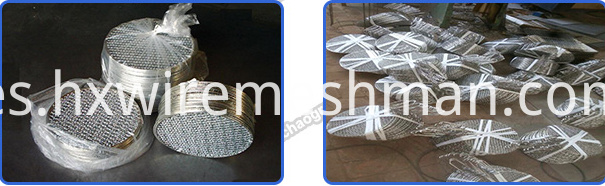 packing of barbecue screen