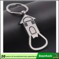 Дом консервооткрыватель Keychain