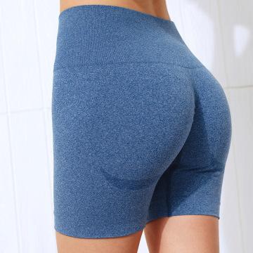 Women High Waist Sports Shorts