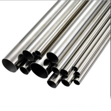 Guangdong foshan ss201 304pipe  51mm stainless seamless steel pipe weight