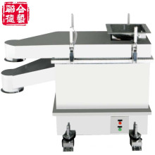 Fs-0.3 Vibrating Square Screening Machine