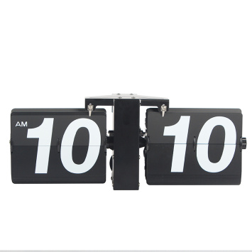 Black flip wall clock with no case