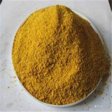 The High Quality Product Factory Leading Manufacturers Ferric Sulfate