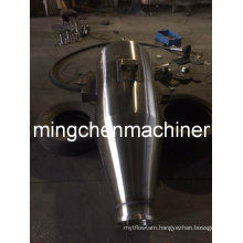 Diacolation Tank, Permeating Extraction, Percolation Extractor, Pharmaceutical Tank, Chinese Herb Extraction Tank