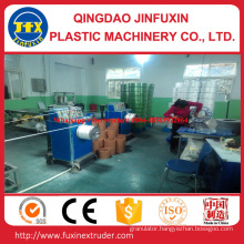 PP Strapping Plant