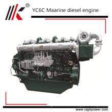 рыбацкая лодка малого 40 лошадиных морской стационарный дизельный двигатель с коробкой передач для продажи в Бенгалии