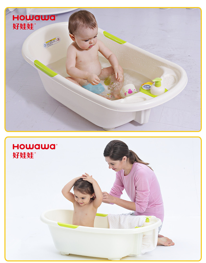 Baby Bathtub Bathing