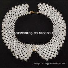 Мода Корея Стиль ошейник ожерелье ручной работы ожерелье перлы FN03