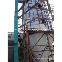 Soda ash machine