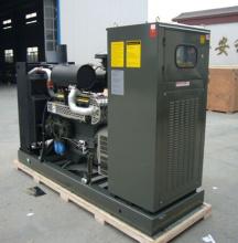 90KVA Deutz gerador de reserva para o porto de ar