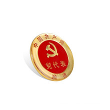 Offset Printing Badges with National Logo (GZHY-KA-006)