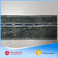Filet d'ombre agricole HDPE pour serre