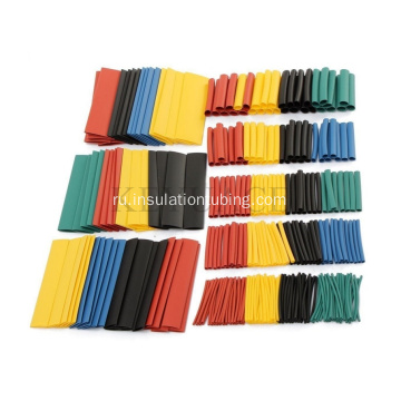 Thin Wall Waterproof Sleeve Kits