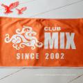 Venda quente em relevo logotipo 100% microfibra toalha de golfe com clipe