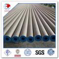الباردة ASTM A269 TP316L حفر أنبوب سملس SS