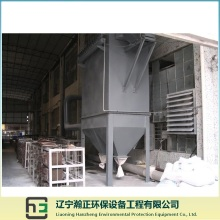 High Efficiency Dust Filter-2 Long Bag Low-Voltage Pulse Dust Collector