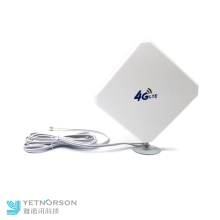 4G Panel High Gain Antenne Weiß Externe Antenne SMA