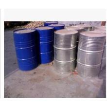 Top Quality Polyetheramine D230 com preço de fundo em exibição