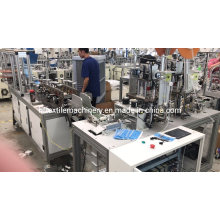 Medical Mask Machine Mask Machine for The Surgical Mask with Inner Strap High Speed