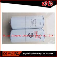 Высококачественный дизельный двигатель мазут фильтр 299202 FF202 FF5050 FF5044
