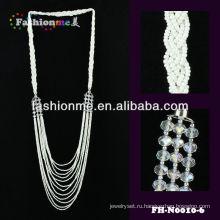 Fashionme природных бисера ожерелье