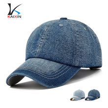wholesale 2017 high quality denim baseball caps
