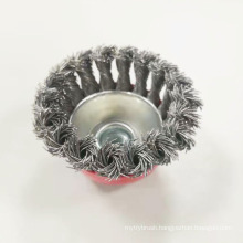 Twisted Knot Crimped Cup Brush Stainless Steel WIre Cup Brush used to Cleaning