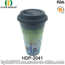 High Quality Double Wall Insulated Coffee Mug (HDP-2041)